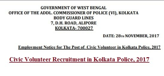 Civic Volunteer Recruitment in Kolkata Police, 2017