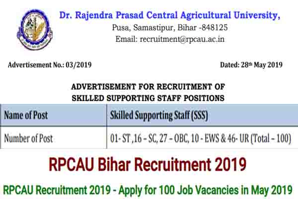 RPCAU Bihar Recruitment 2019